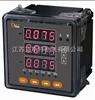 AST72-AV3三相电压表 三相交流电压表 单相电压表 智能电力仪表