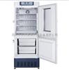 海爾冷藏冷凍箱HYCD-282A 廣東省總代