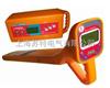 FFY-3000地下管道防腐层探测检漏仪(埋地管道音频检漏仪)