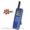群特CENTER-318记忆式温湿度仪 温湿度记录仪