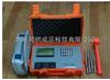 HO-4114土壤无核密度仪/无核密湿度仪