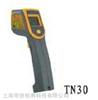 台湾燃太TN30红外测温仪 非接触式温度计