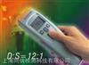 中国台湾先驰ST623直板式红外线测温仪 发射率可调测温仪