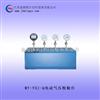 电动气压校验台-校验台厂家供应