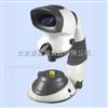 ME2VISION 体视显微镜 显微镜ME2