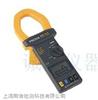 PROVA-6605三相钳式电力计 钳形功率表