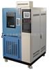 (-20℃~150℃)高低溫交變濕熱箱