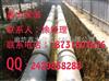 dn700硬质聚氨酯泡沫保温管施工标准,聚氨酯硬质泡沫保温管应用范围