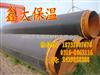 dn300高温聚氨酯保温管施工注意事项,聚氨酯保温管应用领域