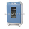 OBY-D80-RE180L电热培养箱