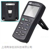 TES-1315手持式记忆式温度计 温度记录仪