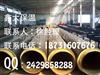 dn500不锈钢卫生级304 306级保温管的知名供应商