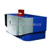 AF-640A环保/节约型双道原子荧光光谱仪