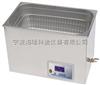 双频液晶显示清洗机SKCH-22S