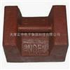 M1哈尔滨10公斤标准砝码价格(十千克砝码价钱)