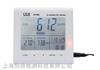 DT-802CEM华盛昌二氧化侦测计 CO2测量仪