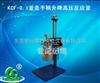 武汉批发KCF-0.1釜盖手柄升降高压反应釜