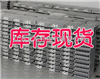 JRD200W开关柜用加热器_配电柜加热器-江苏艾斯特电气