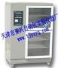 天津SHBY-40A/40B混凝土标准养护箱厂家销售价格