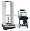 玻璃钢抗拉强度试验机价格
