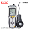 CEM华盛昌DT-8809数字光度计 光照度测试仪