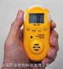 CEM华盛昌CO-110一氧化碳检测仪 一氧化碳侦测计