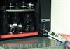 CEM华盛昌DT-321S温湿度计 空气温度湿度测试仪