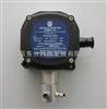 K522大唐、华能、华电、国电旗下火电机组专用哈奇K522氢气分析仪