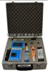 ON-DZ-S8项目多参数水质检测仪/高精度水质分析仪*