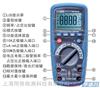 DT-9926专业防水数字万用表 CEM华盛昌用表