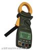 MS2201华谊钳形功率表 功率计