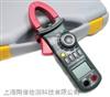 华谊MS2208钳形功率表 谐波小功率表
