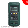 MS7220温度校验仪 华谊热电偶校准器