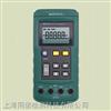 华谊MS7221电压电流校准仪 校正器