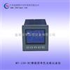 增强单色无纸记录仪-价格