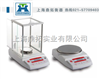 HR-AZ210g进口电子天平,精密0.001g电子天平