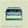 华谊MS8050台式万用表 数字多用表