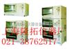 HD-930组合式恒温振荡器