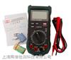 华谊MS8269万用表 电感电容万用表