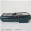华谊MY64数字万用表 测温功能万用表