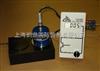 AE1AE1/RD1辐射率仪