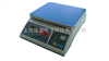 江西電子秤-usb電子秤-可連接電腦的電子秤-貴州電子秤-【佳宜電子】