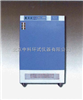 LH-80種子老化培養箱
