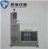 NZD-2纸张耐折度试验机,纸张耐折度检测仪,耐折度仪