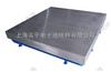 1000kg机械磅秤价格_北京10吨地磅秤