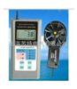 多功能风速表(多功能风速仪)AM-4838
