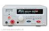 TH5101耐压测试仪 常州同惠