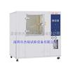 淋雨測試箱深圳,耐水實驗機價格