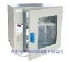 電熱恒溫干燥箱價格,電熱鼓風干燥試驗箱