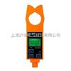 ETCR9000S便攜式高壓鉗形電流表